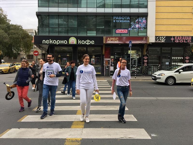 """Кандидатите за общински съветници на ДБГ станаха """"пазители на пешеходците"""""""