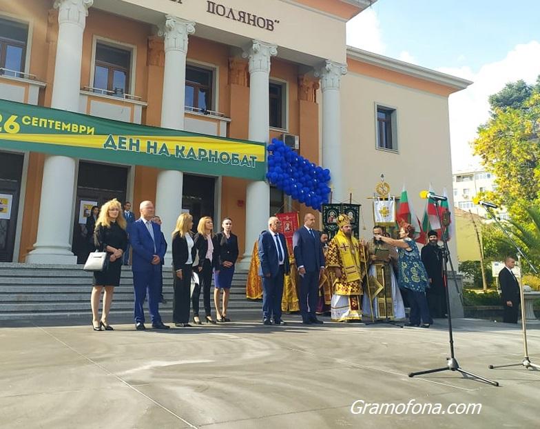 Президентът на празника на Карнобат, премиерът в Руенско