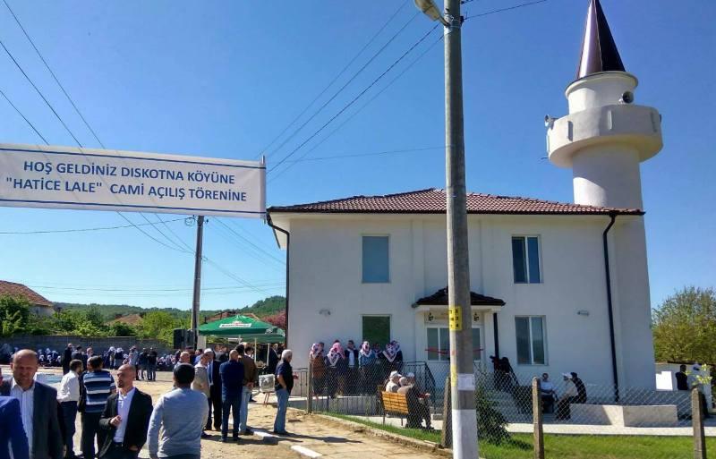 Кръстиха джамия на жена в руенско село