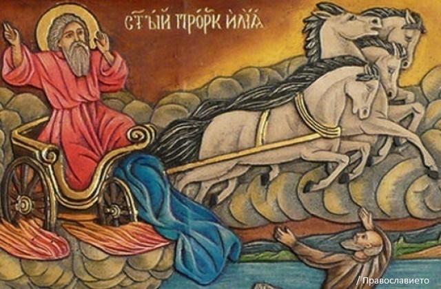Св. Илия носи дъжд и влага и закриля живота