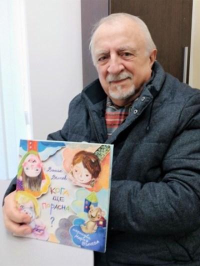 Ваньо Вълчев издаде детска и забавна книжка