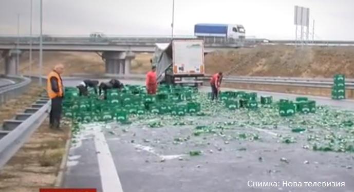 200 каси бира на магистралата