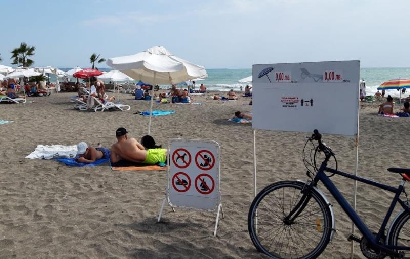 Министерството на туризма не откри нарушения на северния плаж в Бургас