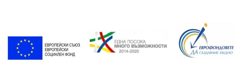 Конкурс за експерт по логистика и информация
