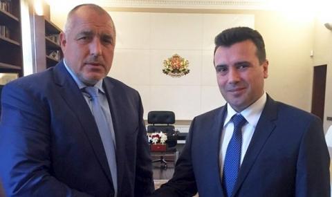 Повторен референдум в Македония срещу договора за добросъседство с България