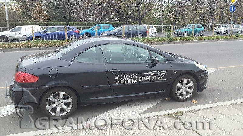 Зверско задръстване на светофара на болницата в Бургас