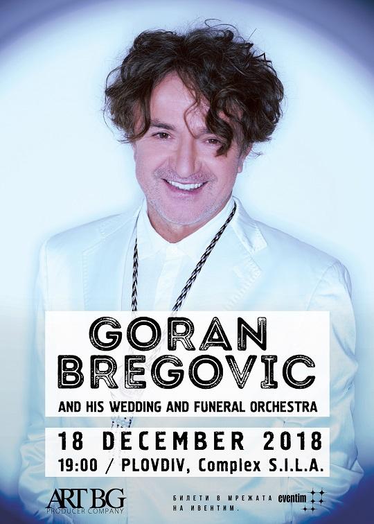 Горан Брегович с мащабен коледен концерт в Пловдив