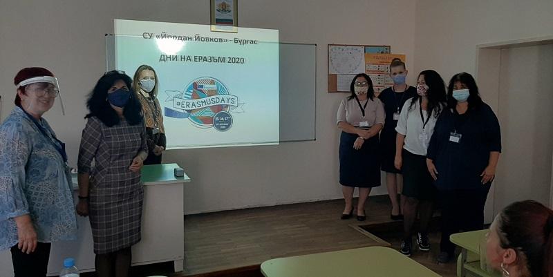 """Ден на """"Еразъм"""" в Средно училище """"Йордан Йовков"""""""