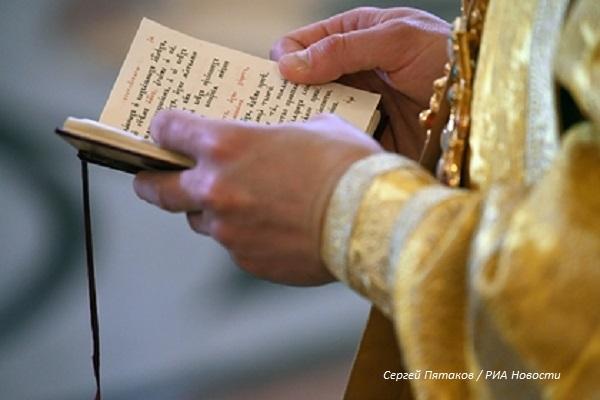 Руски свещеник: Жените, които живеят без брак, са просто безплатни проститутки