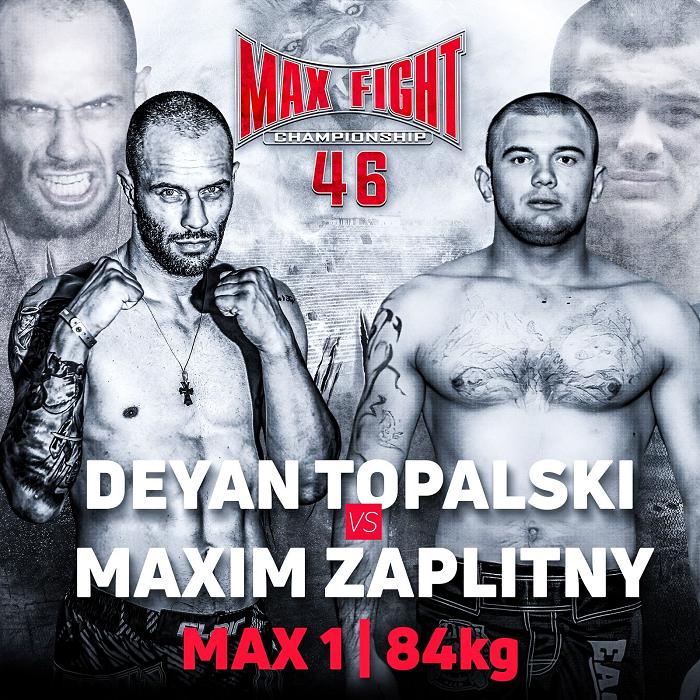Деян Топалски отново срещу молдовец на MAX FIGHT 46