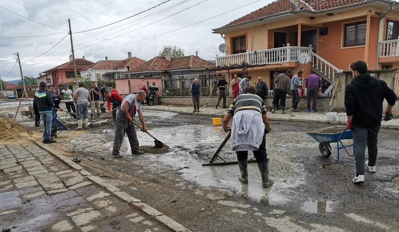 Сговорна дружина улици ремонтира