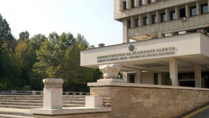 Българите да не пътуват към Турция, призовават от външно министерство