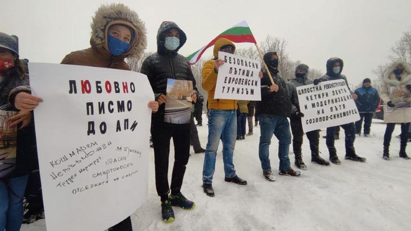 Любовно писмо до АПИ с проблемите по Южното Черноморие
