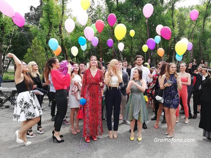 Нощта на баловете в Бургас – отново на 24 май