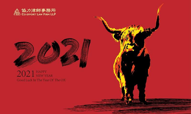 Китай година след първия локдаун: Режим на постоянна готовност