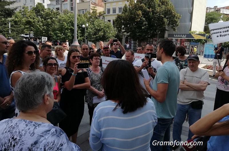 """Собственици на имот във """"Възраждане"""": Не искаме наказани чиновници, искаме си парцела"""