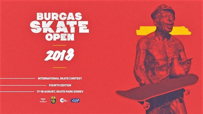 Започва четвъртото издание на Burgas Skate Open