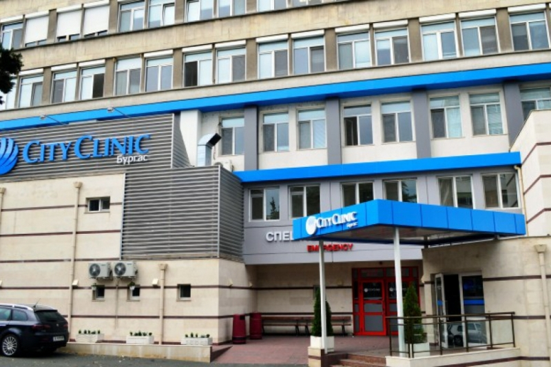 Аджибадем Сити Клиник Бургас  с право на отговор