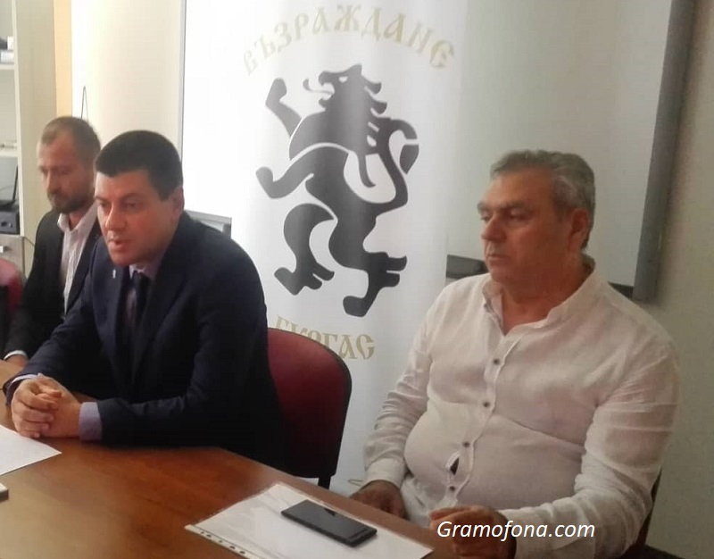 Още един кандидат за кмет на Бургас