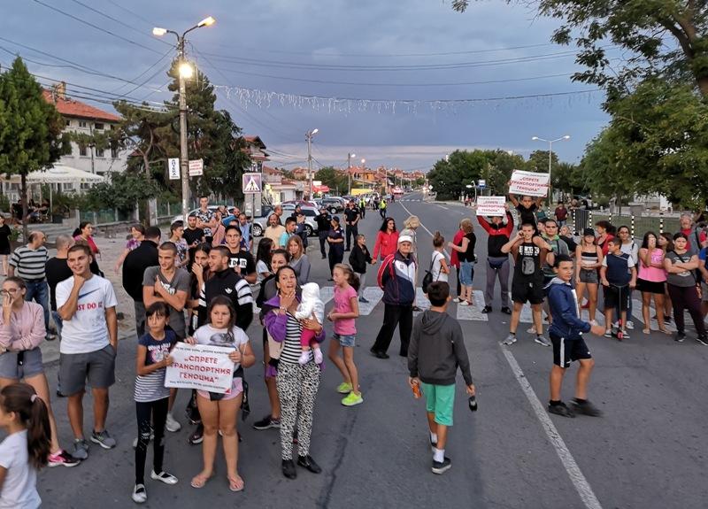 Долно Езерово отмени протеста
