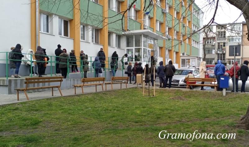 Наплив от безработни пред Бюрото по труда в Бургас
