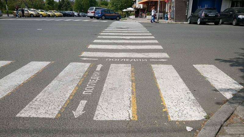 Пак блъснат човек на пешеходна пътека