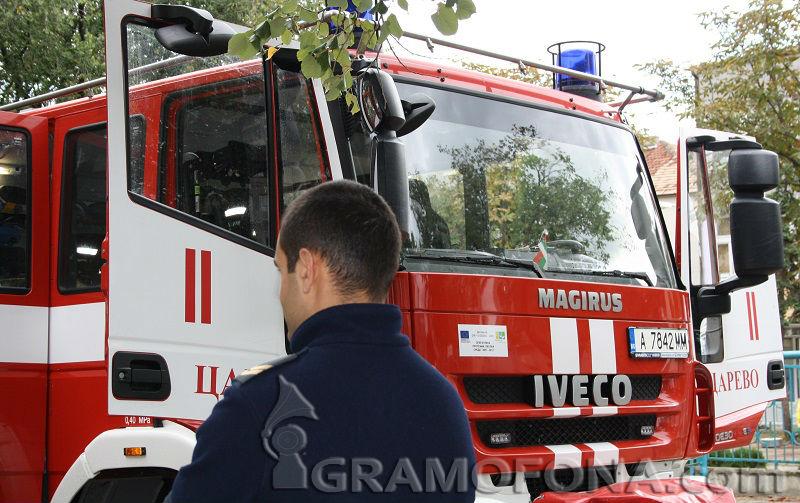 Работник подпали по невнимание бивш завод