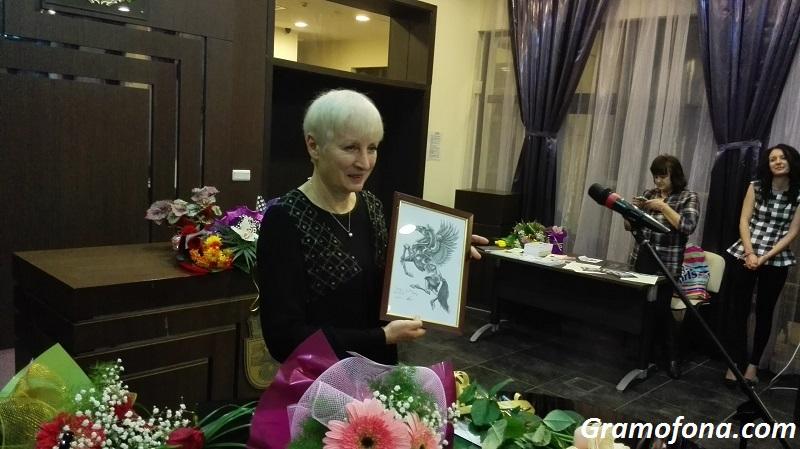 Избраха отново Роза Боянова за председател на Бургаската писателска общност