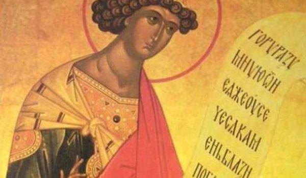 Почитаме Свети Данаил