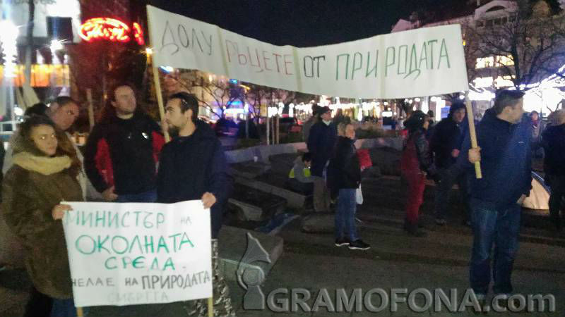100 в Бургас казаха НЕ на втори лифт в Банско