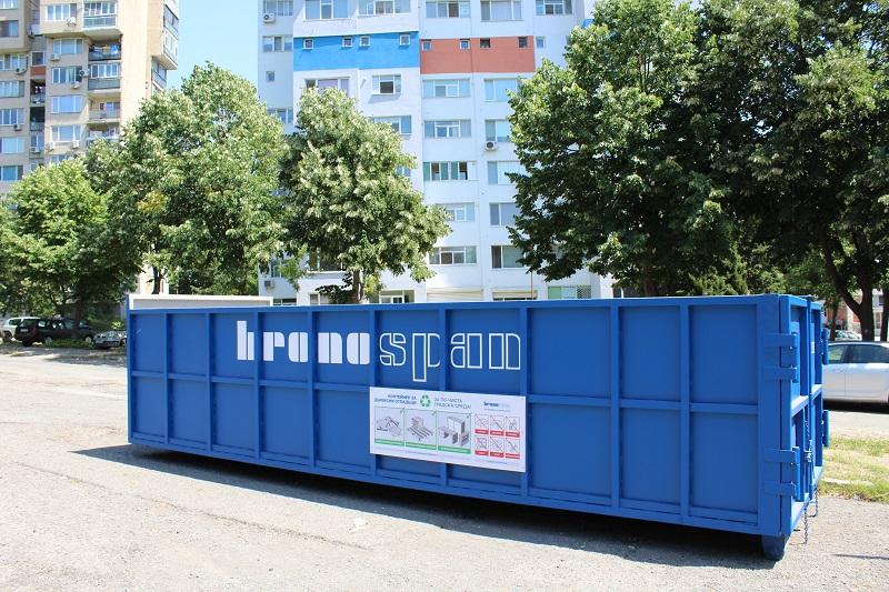 Похвално: Над 20 тона стари мебели и опаковки събра кампанията на Кроношпан за рециклиране на дървесина