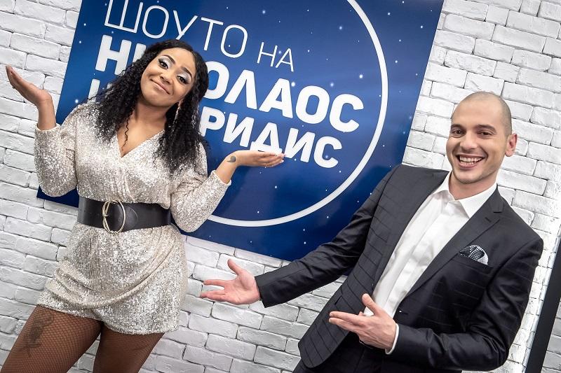 """Шармантната Прея е новото лице в """"Шоуто на Николаос Цитиридис"""""""