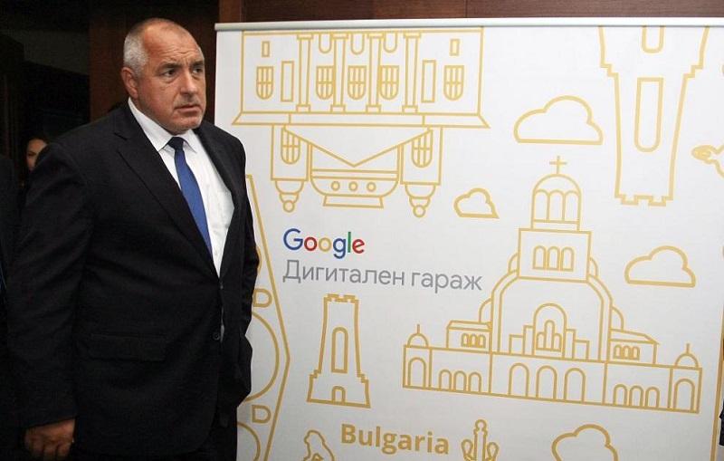 Борисов: Чичко Google знае всичко