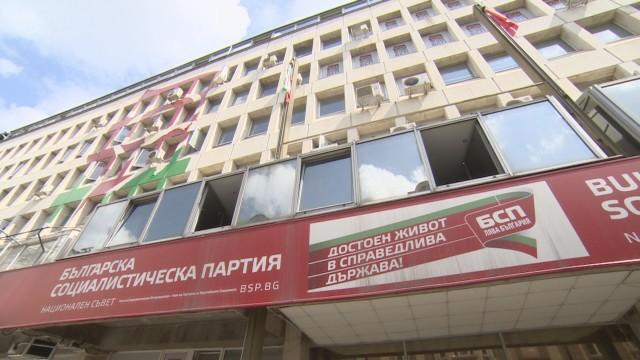 БСП готвят вот на недоверие заради сигурността