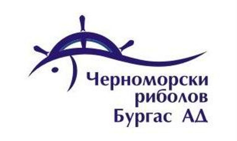 Екипът на Черноморски риболов Ви поздравява