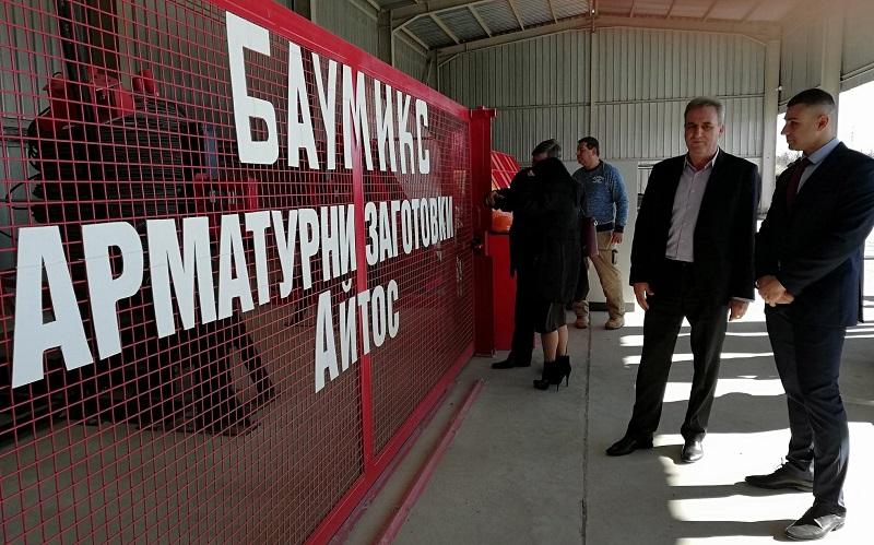 Промишлената зона на Айтос се разраства, най-модерният арматурен двор в Южна България отвори врати