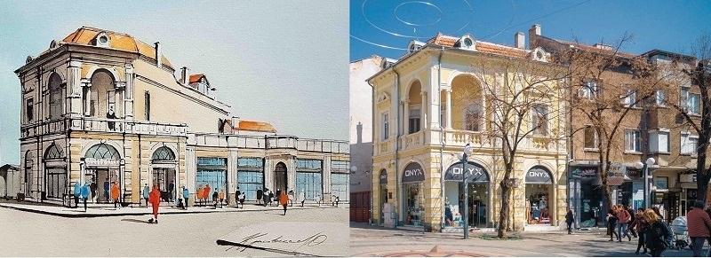 Знаете ли къщата на Йови Воденичаров?
