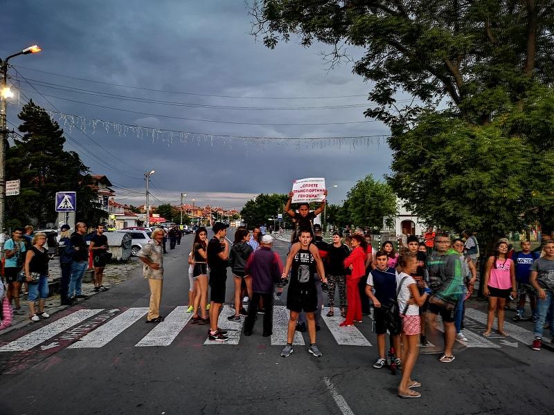 Жители на Долно Езерово затварят кръговото на КАТ