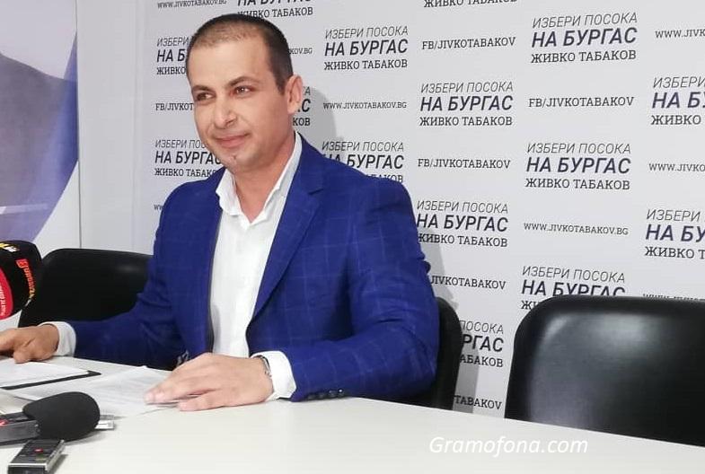 Табаков със съмнения за уговорки между БСП и ГЕРБ заради строителна фирма на кандидат-съветник