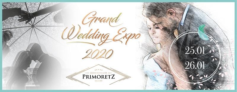 Приказен сватбен уикенд в Гранд Хотел и Спа Приморец