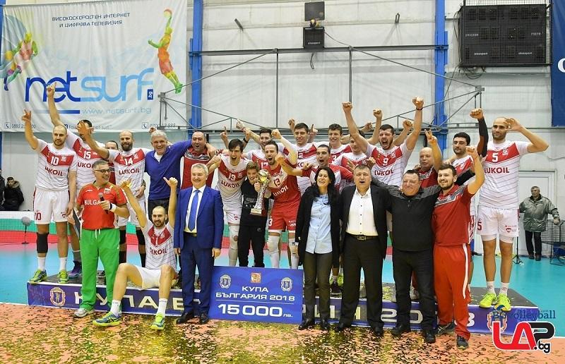 Волейболният Нефтохимик триумфира с Купата на България
