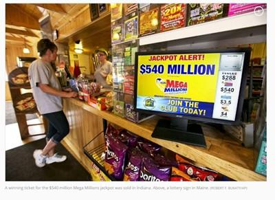 Американец забогатя с 540 милиона