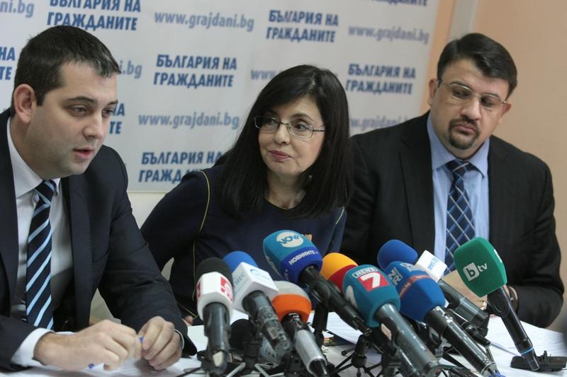 България на гражданите подкрепя позицията за единен кандидат-президент на реформаторите