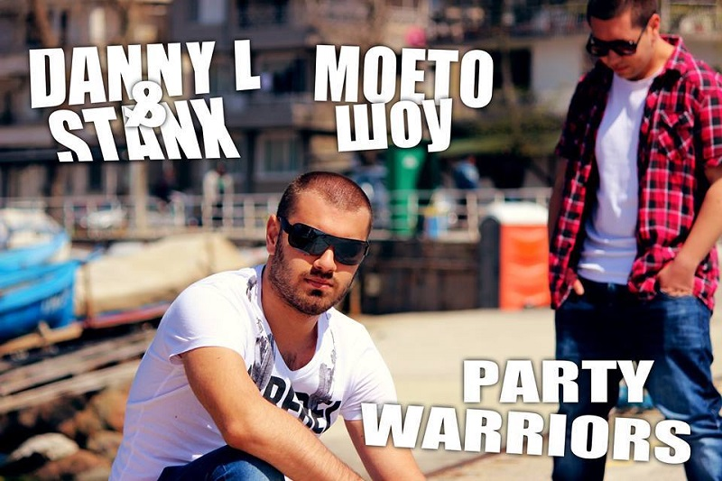 Моето шоу на Party Warriors
