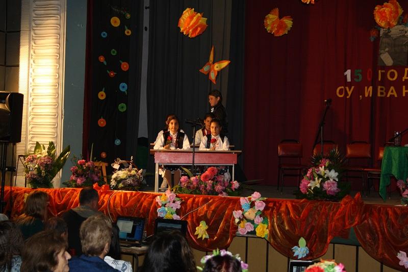Училището в Русокастро на век и половина
