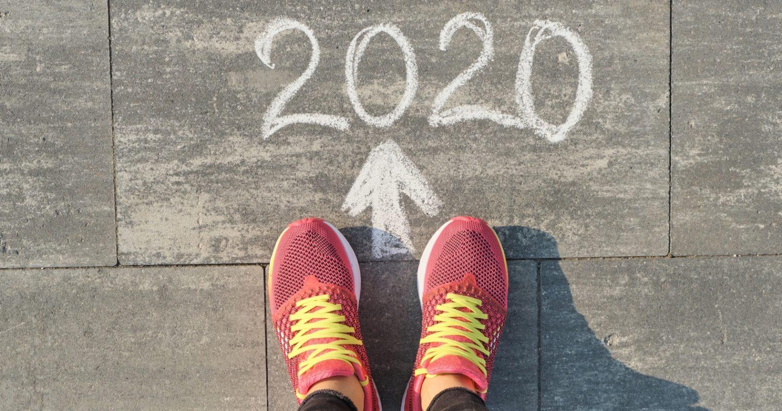 Накратко-2020
