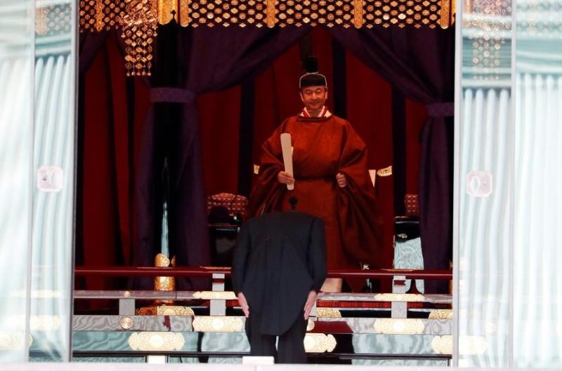 Японският император се възкачи на Трона на хризантемата