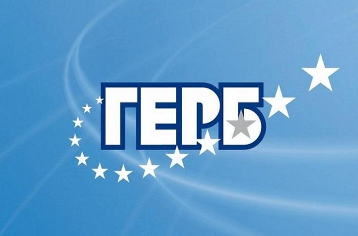 От вторник в ГЕРБ започват номинациите за новите депутати