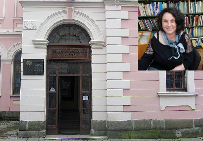 Бургаската регионална библиотека има нов директор