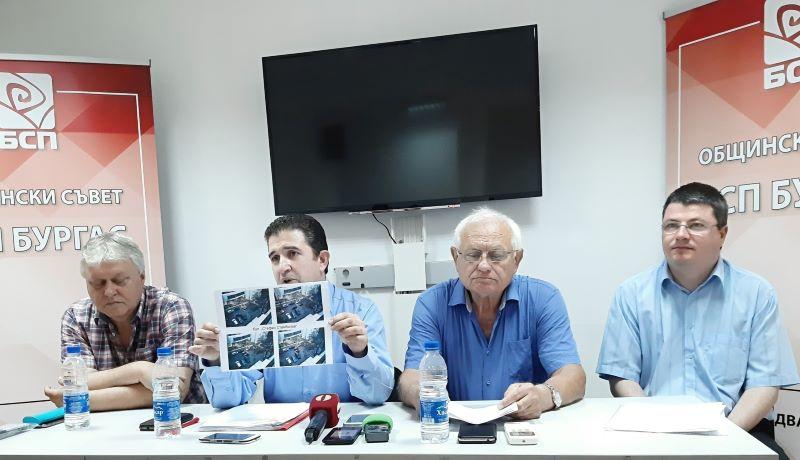 БСП упрекна Община Бургас в нежелание да решава проблеми